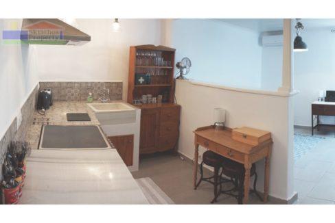 Kitchen 204